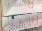 我是上海出租车司机有多余的出租车票转让