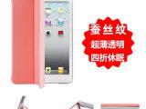 新款系列 ipad mini超薄三折皮套 糖果色支架休眠保护壳