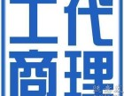 包河区文昌新村附近注册公司办食品经营许可证找张娜娜会计