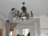 电工安装灯、拆灯、安装水晶灯、吸顶灯、安装电视