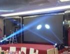 泰安桁架背景板 舞台LED屏 会场布置 展架易拉宝