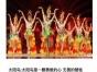 贵阳舞蹈编排,商业演出,贵阳舞蹈队