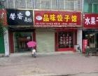 平顶山湛河区桃花苑 商业街卖场 150平米