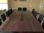 出售会议桌4.5米
