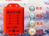 湖南长沙建筑工地施工电梯全防水楼层呼叫器安装