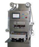 小型气调包装机