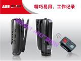 行货包邮AEE/MD71迷你摄像机 可拍照单独录音 工作记录仪