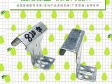 t型彩钢瓦支架 工艺精良 性能优异