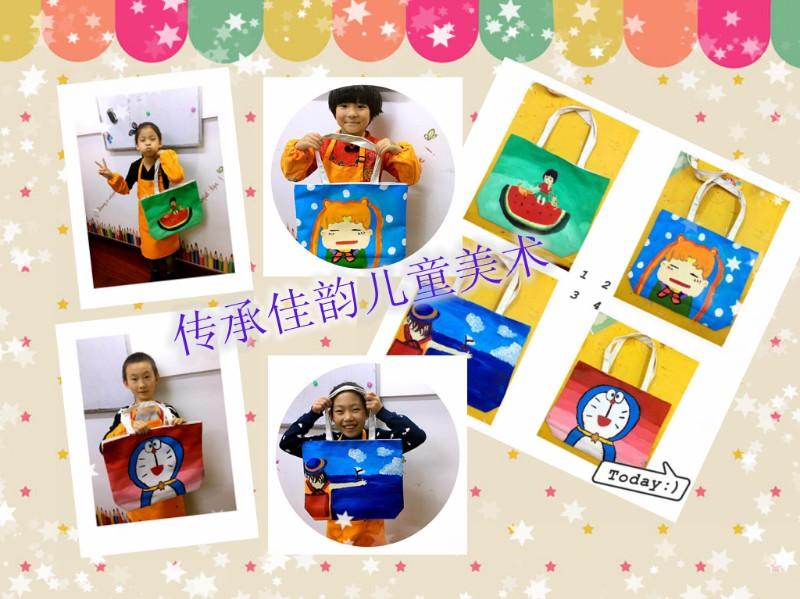 石景山 美术培训 儿童创意美术 特惠招生进行中 !