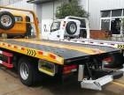 青岛流动补胎,高速救援,高速拖车,送油,拖车,补胎