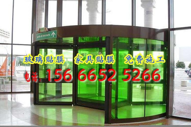 淄博透明玻璃贴膜,淄川办公室玻璃门贴膜,张店,桓台家庭玻璃贴
