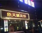西河南路500餐饮店优价转让(吉铺来)