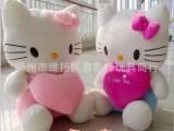 厂家批发供应 创意新款 抱心KT猫/凯蒂猫/大号公仔/毛绒玩具