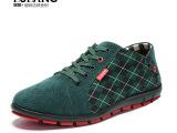 【新品】板鞋 2014男士日常潮流帆布鞋 英伦男士棉质低帮板鞋批