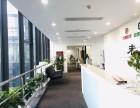 望京 嘉美中心 500平办公室 正对电梯 采光好