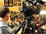 哈尔滨摄影摄像视频直播远程会议短视频制作照片直播云直播