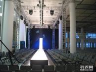 杭州江干区舞台桌椅音响灯光投影仪篷房租赁