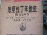北京回收塑料助剂15833401006