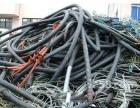 东莞黄江废电缆回收厂家