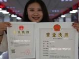 2020年芜湖公司注册有哪些注意事项