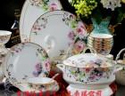 礼品陶瓷餐具定制 节日送礼品餐具