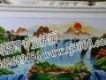 深圳家庭装饰画做画框、福田区委公司装饰画装裱及出售
