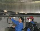 盐田 梅沙专业油烟机清洗 清洗鼓风机、管道、净化器