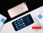 西宁手机分期,如何申请手机分期付款?