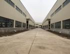 20000平单层钢构厂房仓库出租