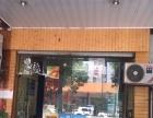 城北 新华西路 酒楼餐饮 商业街卖场