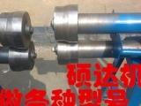 临沂不锈钢台面防水压槽机橱柜压边机电动滚