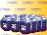 UV光油专用封边胶水