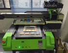 6060uv平板打印机 化妆品盒彩印机 手机壳指环扣印刷机