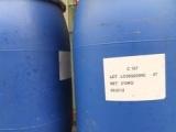 聚季铵盐-7 M550