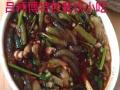 深圳学吕师傅小吃。麻辣烫。肠粉。油条。烧烤。酸辣粉