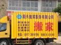 南充顺兴专业搬家,诚信搬家,服务好价格低欢迎来电