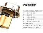 西安浐灞半岛开锁换锁公司 浐灞半岛换超B级C级锁芯