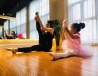 合肥达瑞雅舞蹈专业零基础成人舞蹈