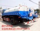 转让工程车5吨8吨10吨高配置二手绿化洒水车洒水车厂家包运输