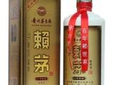 贵州茅台镇赖世家赖茅酒小十年 53度酱香
