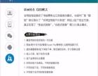 网站 微信平台 微网站建设及维护较低1880元