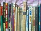 首版文学/音乐/旅行/医疗养生/古玩等书籍杂志