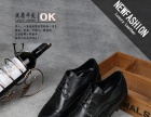LV皮鞋加盟 鞋 投资金额 1万元以下