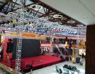 LED大屏 电视 音响 舞台桁架 桌椅 铝架帐篷搭建