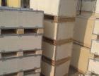 众达包装专业定制木质包装,塑料托盘等包装,厂家直销