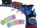 聚成898-38会讲故事的托马斯火车轨道玩具会冒烟超长轨道小火车