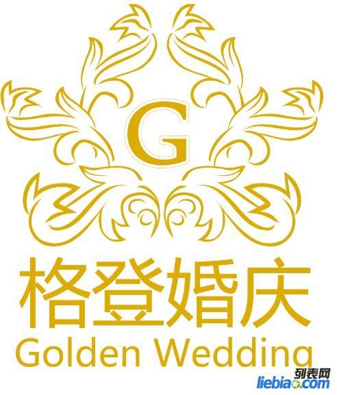惊爆!!上海徐汇高性价比婚庆 4999元打造您豪华婚礼