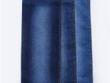 厂家直销9oz棉涤弹牛仔面料 牛仔布特深蓝 适用男女衬衫 牛仔裤