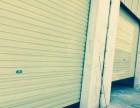 东升镇电动卷闸廠 卷闸门维修 伸缩门安装 玻璃门订做