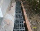 成都专业地基下沉加固-柱子加固-承重墙拆除改梁加固公司